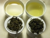 Oba zelené čaje zahrady Nagri Farm