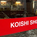 Koishi restaurant a shop