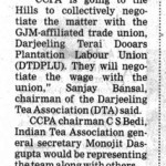 Darjeeling – new negotiations on 17th March