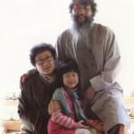 Park Jong Il a jeho orumgama