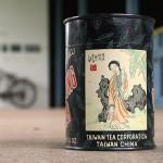Taiwanský oolong Oriental Beauty vděčí za svoji chuť křískům