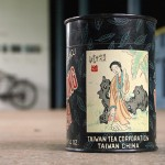 Taiwanese Oriental Beauty oolong owes its taste to leafhoppers