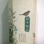1995 Shan Lin Xi